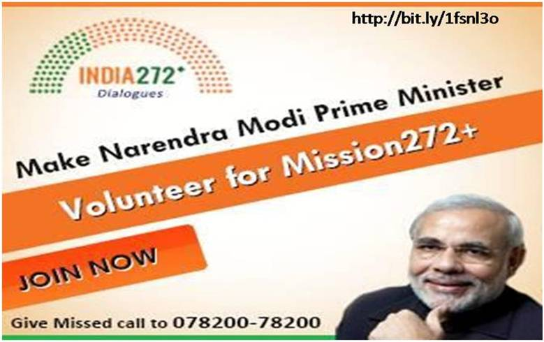 Image result for call to volunteer bjp