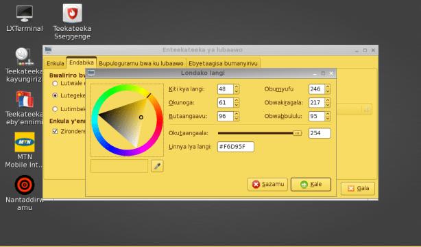 panel-menu-set-colour
