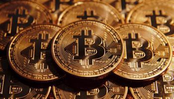 piattaforme di trading bitcoin in nigeria elenco di piattaforma di investimento bitcoin