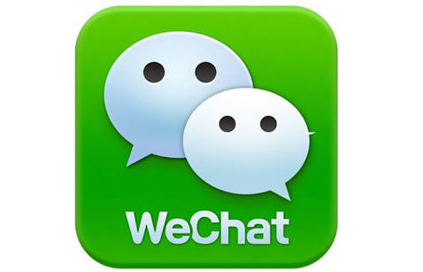 Image result for 5g china wechat