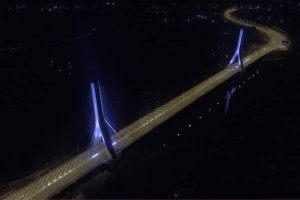 Facts about the New Jinja Nile Bridge