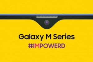 Samsung Galaxy M Series: Another Showcase of Samsung's Industriousness