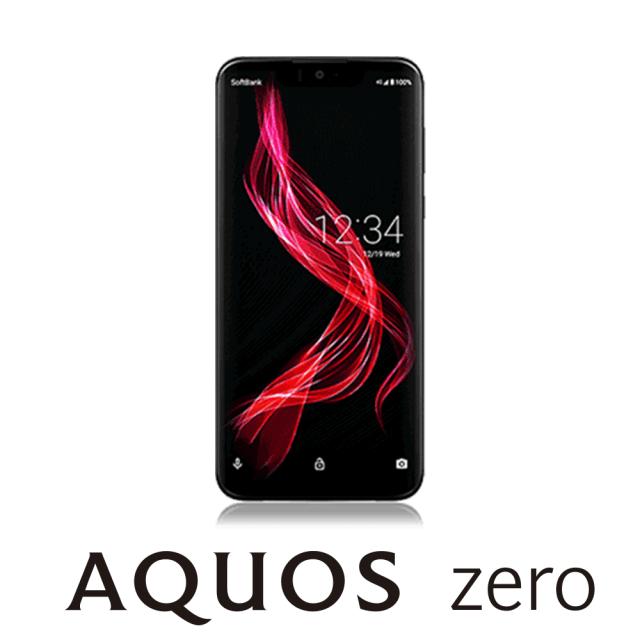 Sharp Aquos Zero