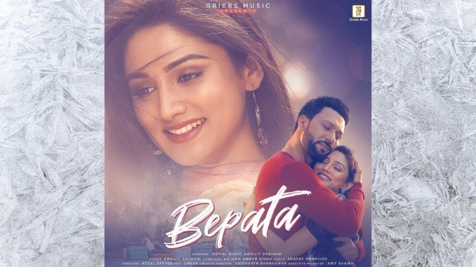 Chakir Hussain Talks About Griebs Music's 'Bepata' Sung By Abhijit Vaghani - Digpu