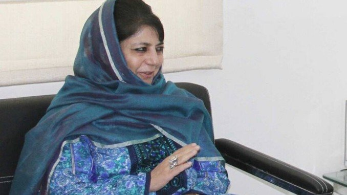 Mehbooba Mufti shifted home but detention continues - Digpu News