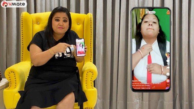 Entertainment News Digpu - VMate #GharBaitheBanoLakhpati कैंपेन में नंदिता श्रीवास्तव ने छुआ भारती का दिल, जीता 5 लाख रु का बंपर पुरस्कार