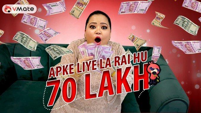 Entertainment News Digpu - Bharti's hilarious take on VMate #GharBaitheBanoLakhpati winning entries