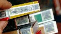Tarif Cukai Tembakau Naik, Berikut Rincian Harga Rokok
