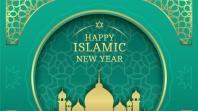 Kumpulan Ucapan Selamat Tahun Baru Muharram 1443 H untuk Dikirim Lewat WhatsApp