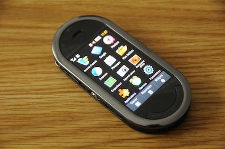 Test Samsung Platine