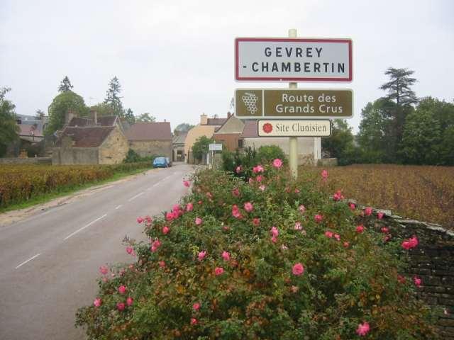 Panneau_Gevrey_Chambertin