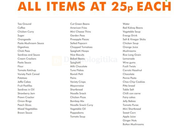 easyfoods32
