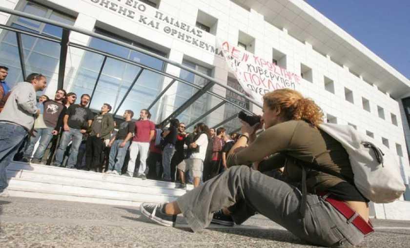 Υποβολή αίτησης συμμετοχής στις εξετάσεις και μηχανογραφικού Ελλήνων του εξωτερικού
