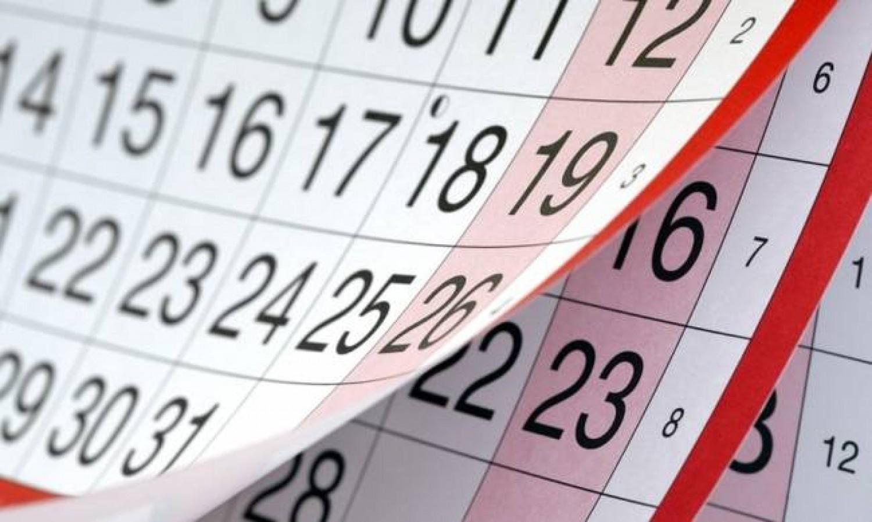 Αγίου Πνεύματος 2017: Πότε πέφτει - Οι υπόλοιπες αργίες