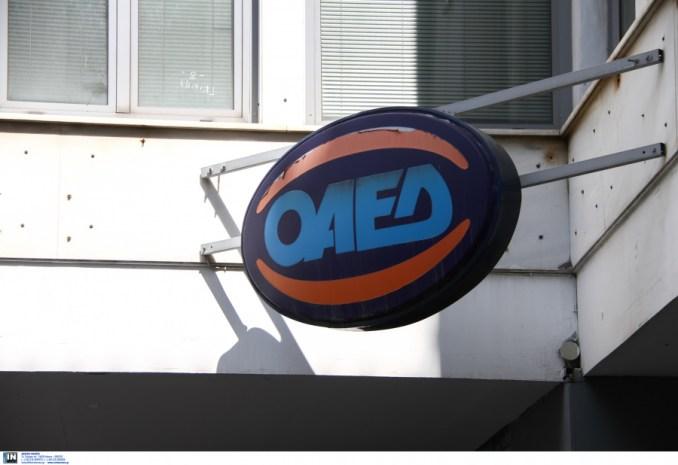 Θέμα ημερών για την κοινωφελή εργασία ΟΑΕΔ με μισθό 546 ευρώ - «Σφαγή» στους δικαιούχους
