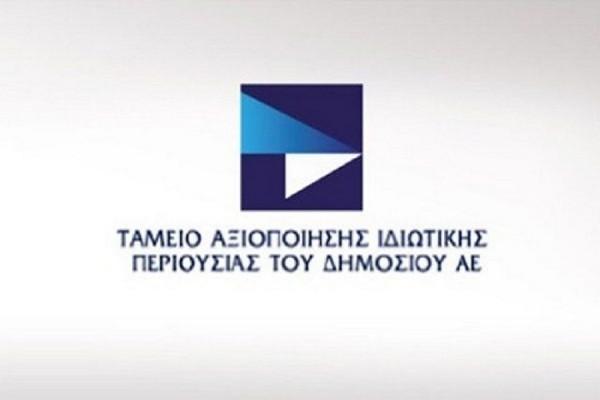 ΤΑΙΠΕΔ: Πωλήθηκε ακίνητο στη Ρόδο - Στα 4,242 εκατ. ευρώ το τίμημα