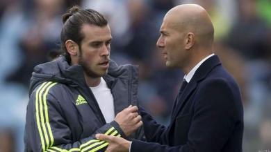 Zidane -dikoder.com