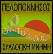 ΜΑΗΣ 1934: Η ΜΑΤΩΜΕΝΗ ΕΞΕΓΕΡΣΗ ΣΤΟ ΛΙΜΑΝΙ ΤΗΣ ΚΑΛΑΜΑΤΑΣ – inred.gr