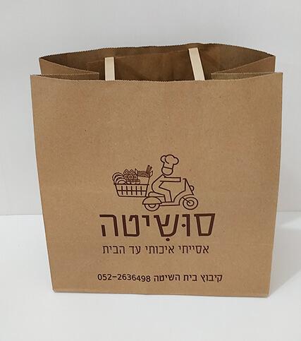 שקיות טייק אווי עם לוגו