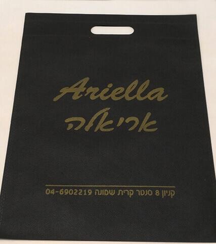 שקית אלבד דליה אריאלה