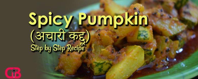 Indian regional dishes archives dil bhukkad tag archives indian regional dishes forumfinder Image collections