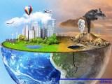 Çevre kirliliği nedir Önlemek için neler yapmalıyız