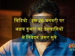 akshay kumar message to the country dil se deshi