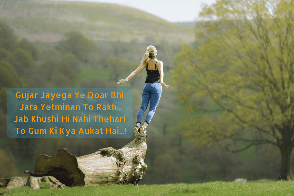 25 Best Motivational Status in Hindi