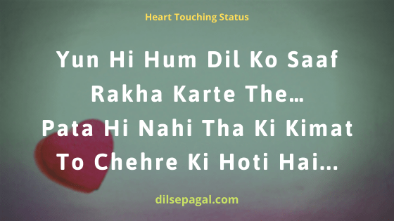 Heart touching quote about love