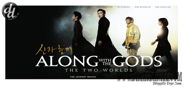 [MOVIE REVIEW] Along With The Gods: The Two Worlds