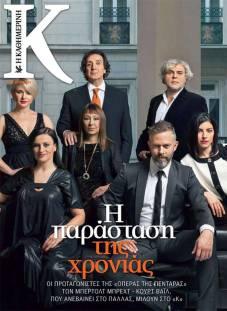 Karabeti_Loulis_cover_Pallas_Vlaikos