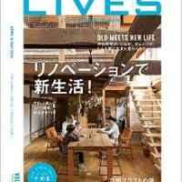 lives86
