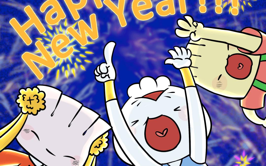 Dim Sum Warriors New Year Card