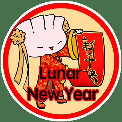 Dim Sum Warriors 点心侠 Chinese New Year quiz