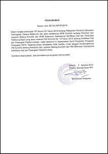 Abolishment of SP3 Testing Reference Letter