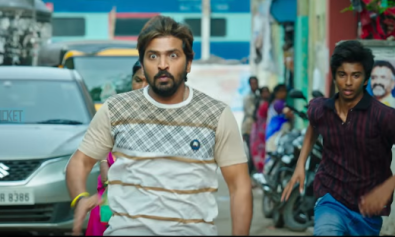R K Nagar - Official Teaser