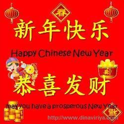kata-kata selamat tahun baru imlek /  ucapan tahun baru imlek