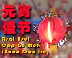 YUAN XIAO JIE - cap go meh
