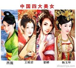 4 wanita tercantik tiongkok kuno