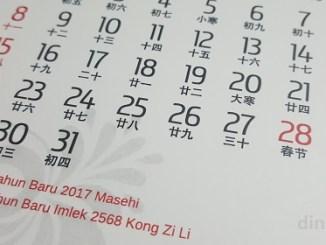 Jadwal Hari Raya Penting dalam Tradisi Tionghoa Tahun 2017