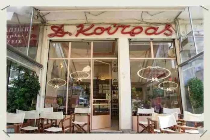 Βρήκαμε τα καλύτερα, παραδοσιακά γαλακτομπούρεκα στην Αθήνα
