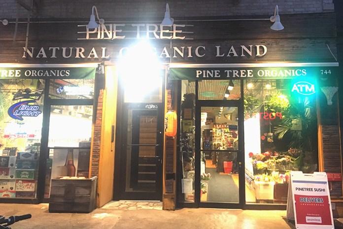 Pine Tree Sushi Brooklyn Sushi Facade