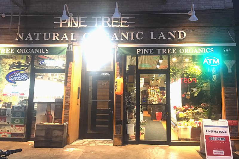 Pine Tree Sushi Brooklyn Sushi Facade