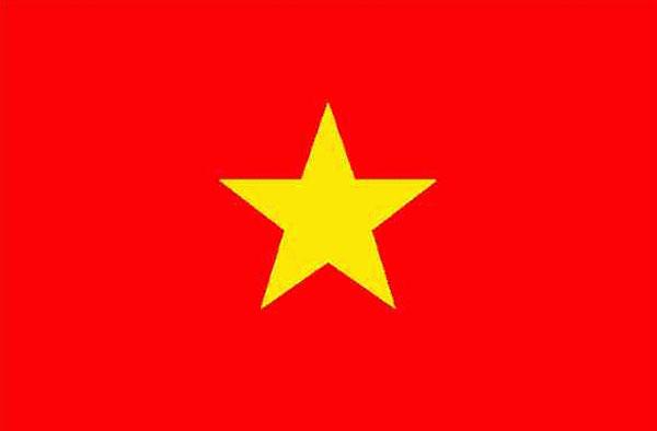 https://i1.wp.com/www.dinosoria.com/pays/drapeaux/vietnam.jpg