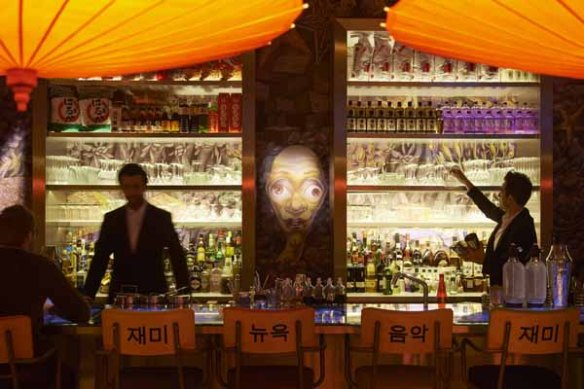restaurante miss ko 4