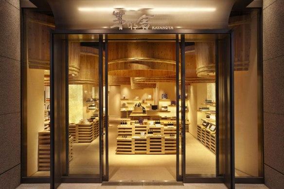 Kayanoya Shop 7