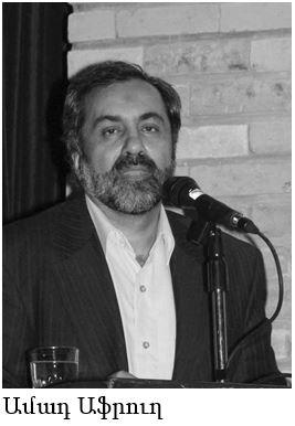 https://i1.wp.com/www.diplomat.am/all/all-28/IRANIAN_10.05-7.jpg