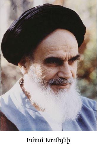 https://i1.wp.com/www.diplomat.am/all/all-28/IRANIAN_10.05-8.jpg