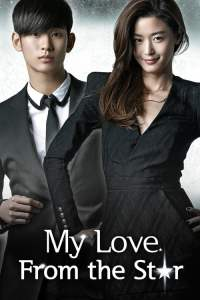 My Love From Another Star: Season 1