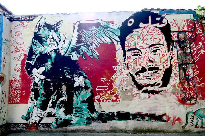 street art per giulio regeni